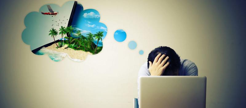 Как дожить до отпуска