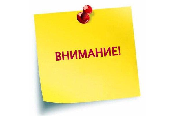 http://vishime.ru/upload/iblock/3b3/3b3094e065cd9efe1c9c9e8fcf3770f4.jpg